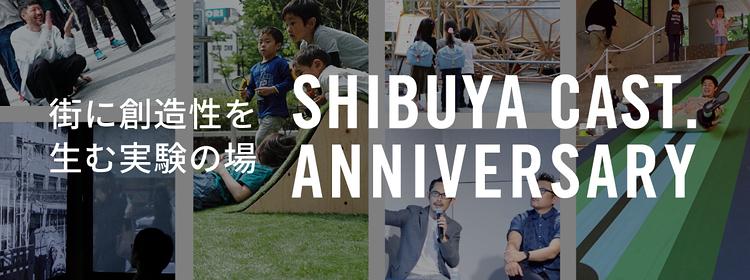 SHIBUYA CAST. ANNIVERSARY